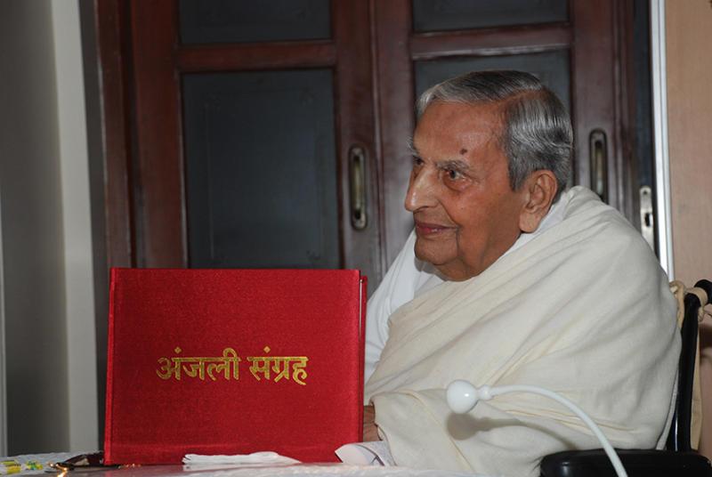 Dada holding Anjali Sangrah